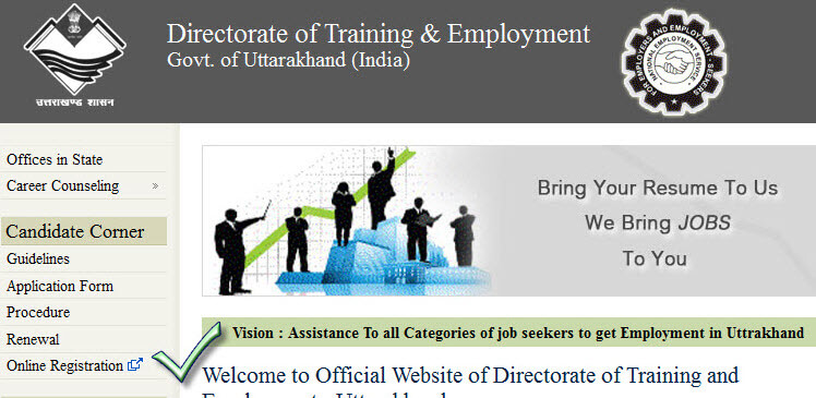 Training Employment Uttarakhand Rojgar